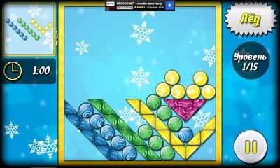 Ball Worlds screenshot 2