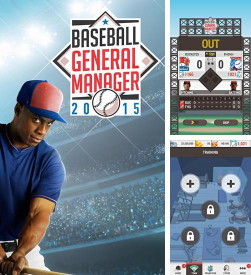 In addition to the game NBA general manager 2016 for Android phones and tablets, you can also download Baseball general manager 2015 for free.