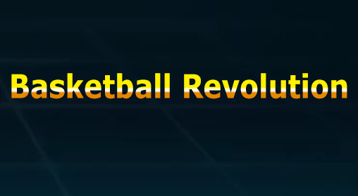 Basketball gang: Revolution