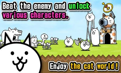 Screenshots von Battle Cats für Android-Tablet, Smartphone.
