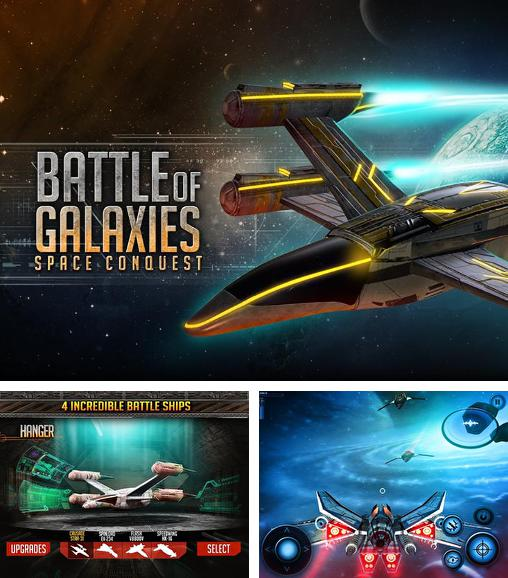 En plus du jeu Aile de coup: Vol de Raptor pour téléphones et tablettes Android, vous pouvez aussi télécharger gratuitement Combat des galaxies: Conquête de l'espace , Battle of galaxies: Space conquest.