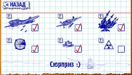 Get full version of Android apk app Battleship 2 for tablet and phone.