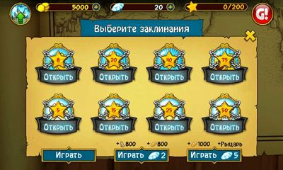 Jogue Battle Towers para Android. Jogo Battle Towers para download gratuito.