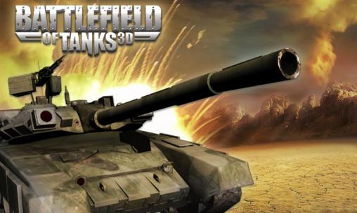 Battlefield of tanks 3D