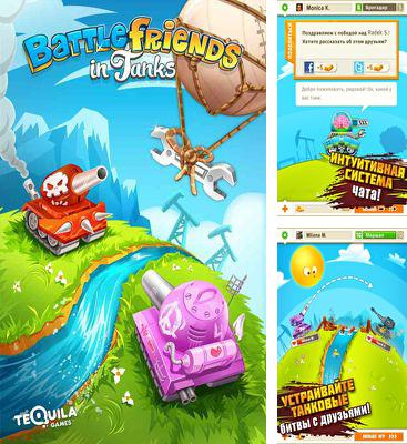 In addition to the game Cheese Barn for Android phones and tablets, you can also download BattleFriends in Tanks for free.