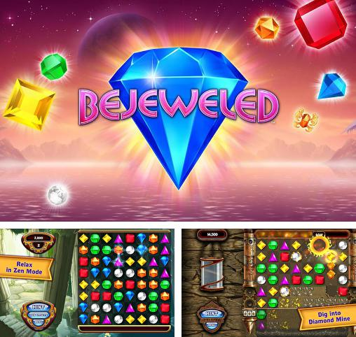 In addition to the game Peggle for Android phones and tablets, you can also download Bejeweled for free.