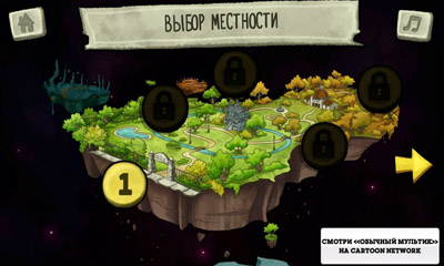 Screenshots do Best Park In the Universe Guid - Perigoso para tablet e celular Android.