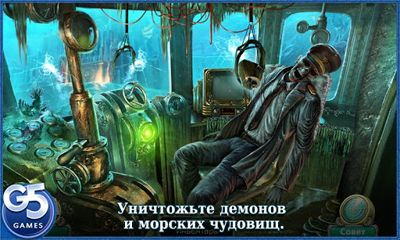 Screenshots von Abyss: The Wraiths of Eden für Android-Tablet, Smartphone.