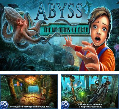 In addition to the game The cursed ship for Android phones and tablets, you can also download Abyss: The Wraiths of Eden for free.