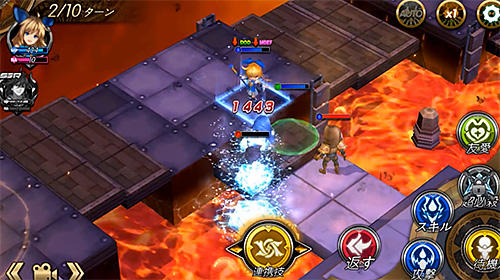 Download Blazing sword: SRPG tactics Android free game.