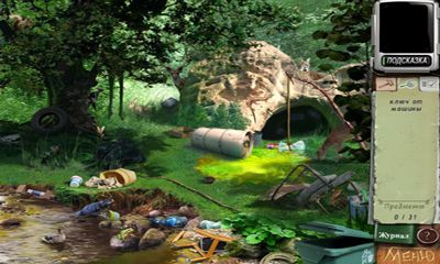 Bigfoot Hidden Giant screenshot 2
