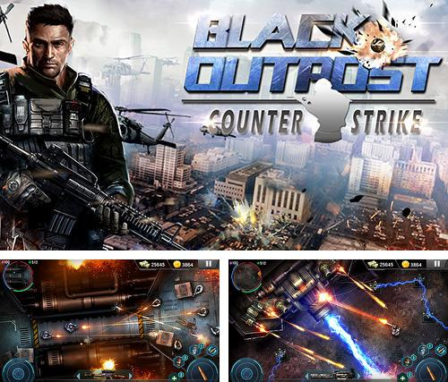 In addition to the game World war 2: WW2 secret agent FPS for Android phones and tablets, you can also download Black SWAT outpost: Counter strike terrorists for free.