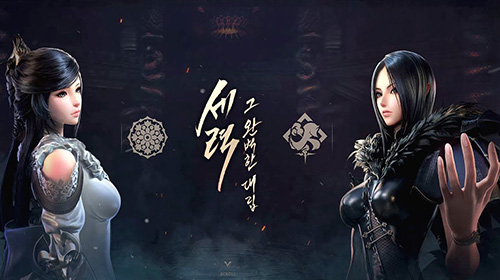 Blade and soul revolution screenshot 1