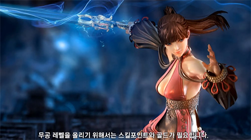 Blade and soul revolution screenshot 4