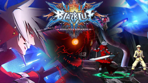 Blazblue: Revolution reburning. Fighting обложка