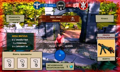 Screenshots do Fruit Slasher 3D - Perigoso para tablet e celular Android.