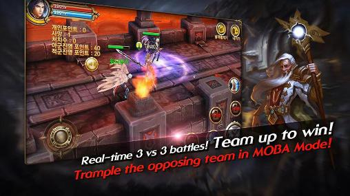 Blood raid screenshot 2