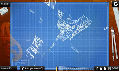 Screenshots of the Blueprint3D HD for Android tablet, phone.