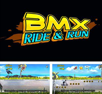In addition to the game Pumped BMX for Android phones and tablets, you can also download BMX Ride n Run for free.