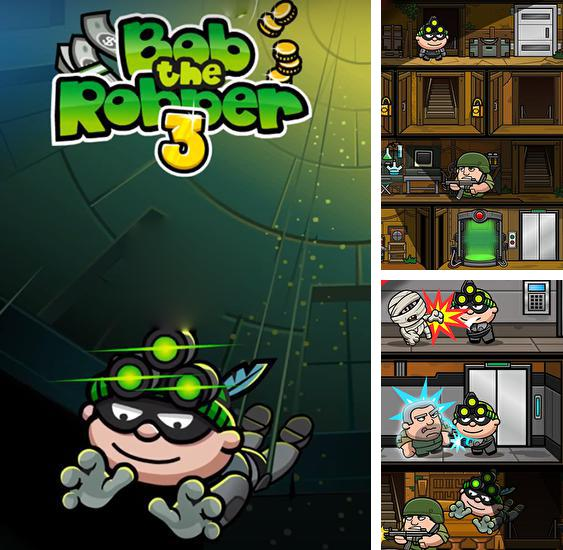 In addition to the game Tiny Robber Bob for Android phones and tablets, you can also download Bob the robber 3 for free.