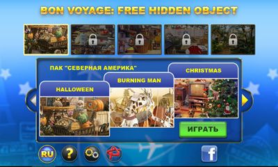 Bon Voyage Hidden Objects скриншот 2