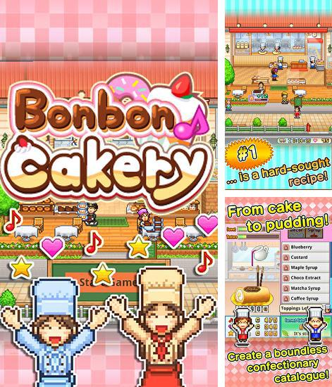 In addition to the game Pocket Academy v1.1.4 for Android phones and tablets, you can also download Bonbon cakery for free.