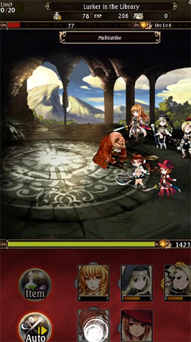 Bravely archive screenshot 2
