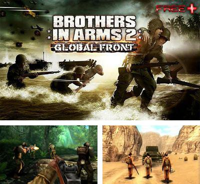 Кроме игры Call of Duty Black Ops Zombies скачайте бесплатно Brothers in Arms 2 Global Front HD для Android телефона или планшета.