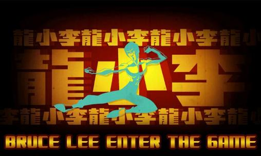 Bruce Lee: Enter the game обложка