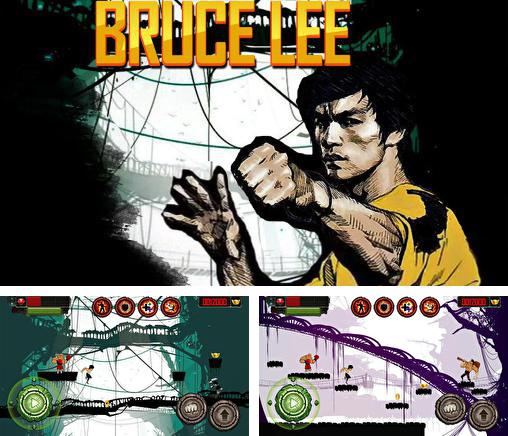 In addition to the game King of kungfu: Street combat for Android phones and tablets, you can also download Bruce Lee: King of kung-fu 2015 for free.