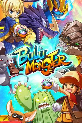 Bulu monster poster
