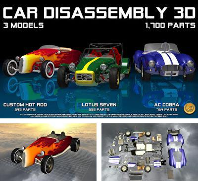 In addition to the game Disassembly 3D for Android phones and tablets, you can also download Car Disassembly 3D for free.