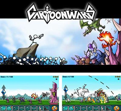 In addition to the game Cartoon wars 3 for Android phones and tablets, you can also download Cartoon Wars for free.