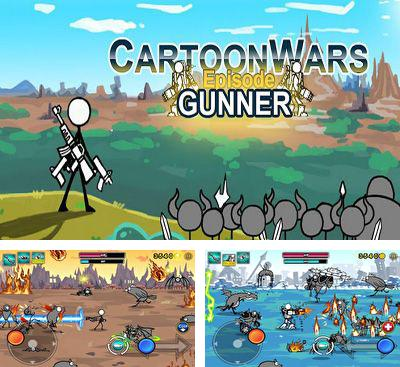 In addition to the game Cartoon wars 3 for Android phones and tablets, you can also download Cartoon Wars: Gunner+ for free.