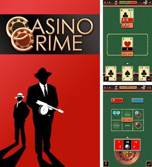 Игровые автоматы игры андроид самсунг иллюзионист пароходы казино в сенгапуре