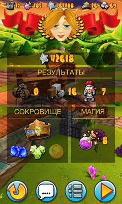 Screenshots von Catapult King für Android-Tablet, Smartphone.