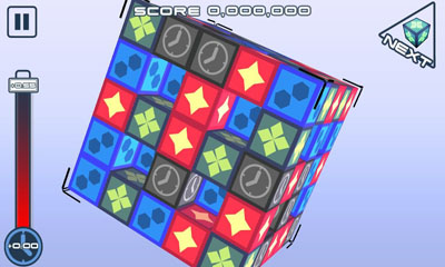 Chain3D screenshot 3