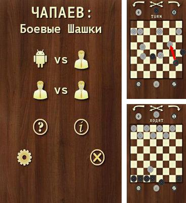 Chapayev: Battle Checkers