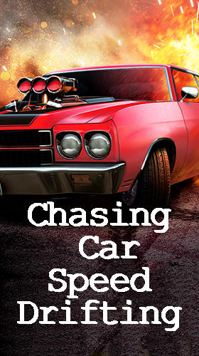 Chasing car speed drifting poster