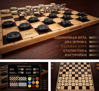 In addition to the game Real checkers for Android phones and tablets, you can also download Checkers HD for free.