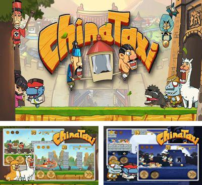 In addition to the game iBomber Defense Pacific for Android phones and tablets, you can also download ChinaTaxi for free.