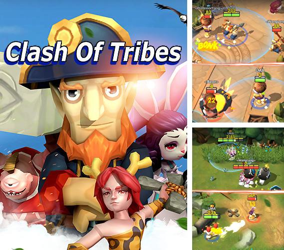 In addition to the game Digimon links for Android phones and tablets, you can also download Clash of tribes for free.