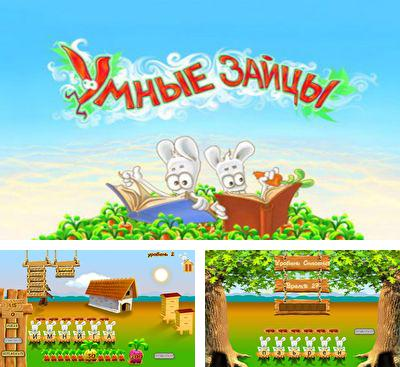 In addition to the game Farts vs Zombies for Android phones and tablets, you can also download Clever Rabbits for free.