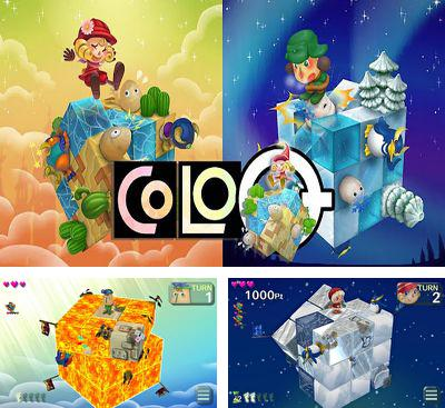 In addition to the game B.B. Bear! for Android phones and tablets, you can also download ColoQ for free.