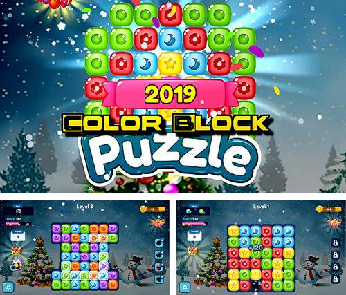 En plus du jeu Friandises de Noël  pour téléphones et tablettes Android, vous pouvez aussi télécharger gratuitement Destruction colorée 2019: Nouvelle aventure de puzzles, Color crush 2019: New matching puzzle adventure.