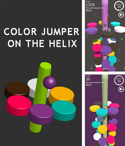 Color jumper: On the helix