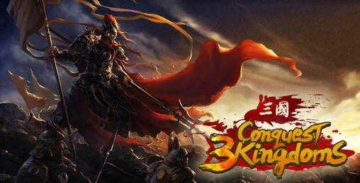 Conquest 3 kingdoms обложка