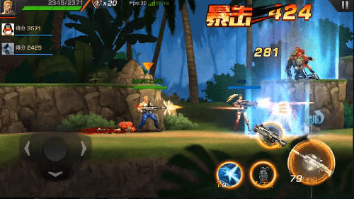 Contra mobile for Android - Download APK free