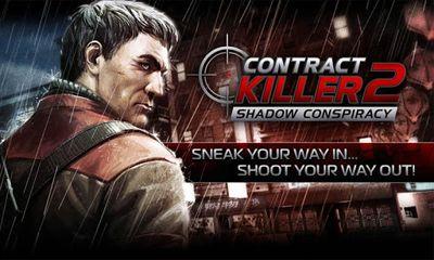 скачать игры на андроид contract killer 2 много денег