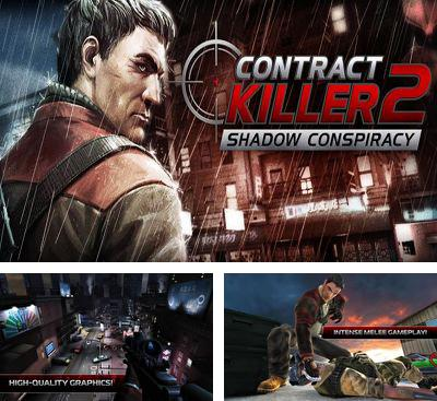 In addition to the game Frontline Commando for Android phones and tablets, you can also download CONTRACT KILLER 2 for free.